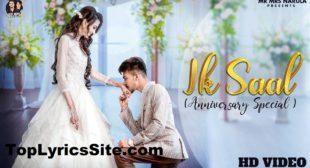 Ik Saal Lyrics – Magic | Mr Mrs Narula – TopLyricsSite.com
