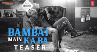 (बंबई मे का बा) Bambai Main Ka Ba Song Lyrics in Hindi | Anurag saikia & Dr. Sagar ft. Manoj Bajpayee | Msmd Lyrics