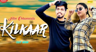{किलकार} KILKAAR Song Lyrics in Hindi Nitin Chhaniwala – Msmd Lyrics