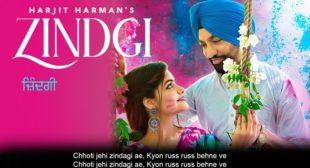 ज़िंदगी Zindgi Lyrics in Hindi – Harjit Harman