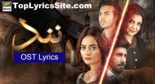 NAND OST LYRICS – ARY DRAMA 2020 – TopLyricsSite.com