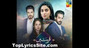 Qurbatain OST Lyrics – Hassan Ali – TopLyricsSite.com