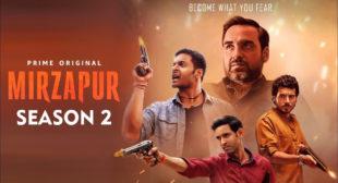 Download Mirzapur Season 2 Full Movie Leaked By TamilRockers