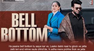 बेल बॉटम Bell Bottom Lyrics – Baani Sandhu Ft Mankirt Aulakh