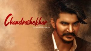 CHANDRASHEKHAR LYRICS – Gulzaar