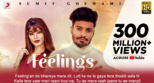 फीलिंग Feelings Lyrics in Hindi – Sumit Goswami