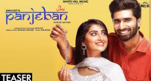 PANJEBAN Song Lyrics – Shivjot & Gurlez Akhtar