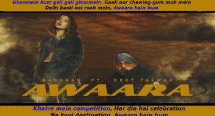 आवारा Awaara Badshah Lyrics in Hindi
