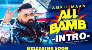ऑल बंब All Bamb Amrit Maan Lyrics in Hindi