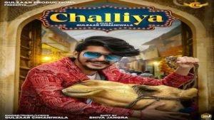 CHALLIYA – Gulzaar Chhaniwala