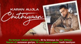 चिठियां Chithiyaan Karan Aujla Lyrics in Hindi