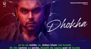 धोखा Dhokha Ninja Lyrics in Hindi