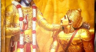 Bhagwat Geeta ( श्रीमद्भगवद् गीता ) [ PDF ] – Pt. Swami Govind Singh