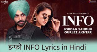 इन्फो INFO Lyrics in Hindi – Jordan Sandhu