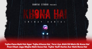 खोना है Khona Hai Lyrics in Hindi – Emiway Bantai