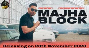 माझा ब्लॉक Majha Block Lyrics in Hindi – Prem Dhillon