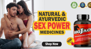 Get Long-Lasting Intimacy With Harder Erection