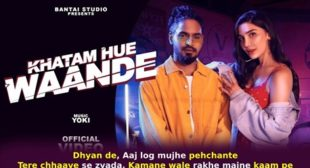 Khatam Hue Waande Emiway Bantai Lyrics in Hindi