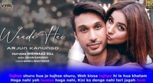 वादा है Waada hai Lyrics in Hindi – Arjun Kanungo
