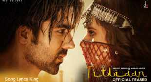 तितलियाँ Titliaan Lyrics in Hindi – Harrdy Sandhu | Sargun Mehta