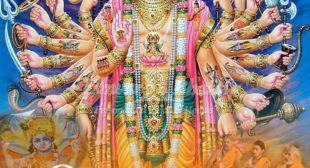 Vishnu Sahasranamam (विष्णु सहस्रनाम) – 1000 names of Lord Vishnu