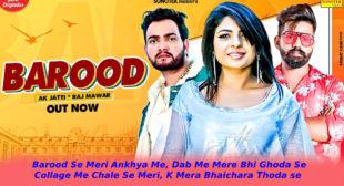 बारूद लिरिक्स Barood Lyrics in Hindi – AK Jatti | Manisha Sharma