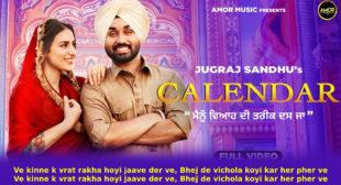 कॅलंडर Calendar Lyrics in Hindi – Jugraj Sandhu