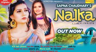 नलका Nalka Lyrics in Hindi – Sapna Chaudhary | Mohit Jangra