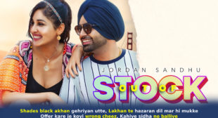 आउट ऑफ स्टॉक Out Of Stock Lyrics in Hindi – Jordan Sandhu