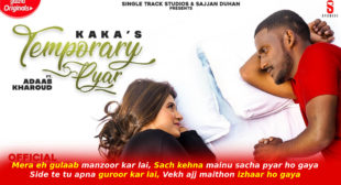 टेंपोररी प्यार Temporary Pyar Lyrics in Hindi – Kaka