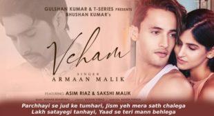 वहँ Veham Lyrics in Hindi – Armaan Malik | Sakshi Malik