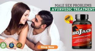 Enjoy Endless Love And Romance With Sex Power Capsules