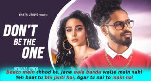 Don't Be The One Lyrics in Hindi – Emiway Bantai, Kara Marni