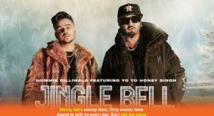 Jingle Bell Lyrics in Hindi – Yo Yo Honey Singh