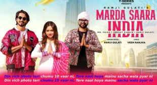 Marda Saara India Lyrics in Hindi – Jannat Zubair, Mr. Faisu