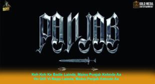 Panjab Lyrics in Hindi – Sidhu Moose Wala (My Motherland)