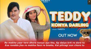 Teddy Konya Darling Lyrics in Hindi – Amit Saini Rohtakiya