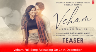 वहँ Veham Lyrics in Hindi – Armaan Malik | Sakshi Malik