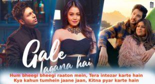गले लगाना है Gale Lagana Hai Lyrics in Hindi – Neha Kakkar Ft. Tony Kakkar