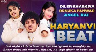 Haryanvi Beat Lyrics in Hindi – Diler Kharkiya | Renuka Panwar