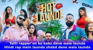 Hot Launde Badshah Lyrics in Hindi