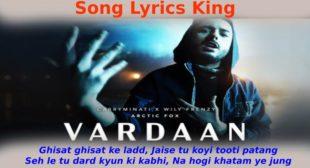 वरदान Vardaan Lyrics in Hindi – CarryMinati