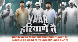 यार हरयाणे ते Yaar Haryane Te Lyrics in Hindi – Khasa Aala Chahar ft. KD