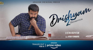 Download Drishyam 2 Full Movie Leaked Online on Movierulz