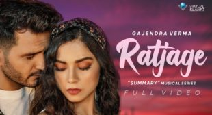 Ratjage Lyrics In Hindi and English – Gajendra Verma Ft. Manasi Moghe