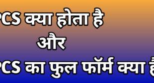 सक्सेसफुल बिजनेसमैन कैसे बने? How To Become a Successful Businessman In Hindi In 2021? » HindiBusiness