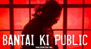 Bantai Ki Public Lyrics – Emiway Bantai