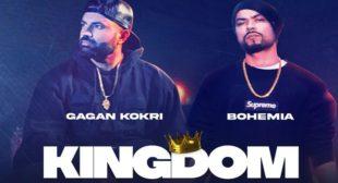 Kingdom Lyrics