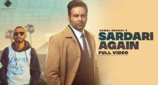 Sardari Again Lyrics – Kamal Grewal