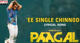 Ee Single Chinnode Lyrics